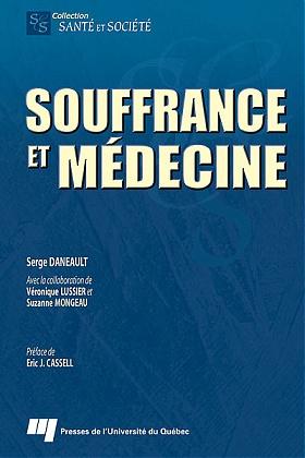 souffrance medecine